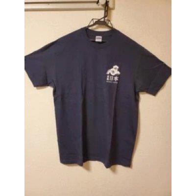 Photo2: No.AP0101  Bonsai T-shirt