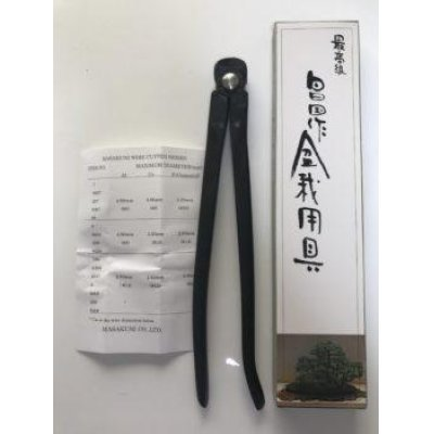 Photo1: No.0007  Wire Cutter (L) [450g/290mm]