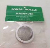 No.1200S  Replacement net of No. 1200* [10g]