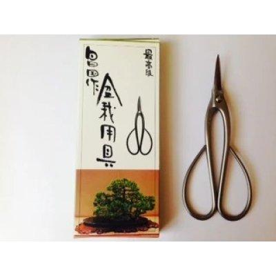 Photo1: No.SS-2  Trimming Shears long handle* [110g/190mm]