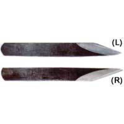Photo1: No.0222(L)  Grafting blade(L) [90g/220mm]