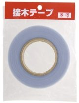 No.1687  Grafting tape wide [195g/30x100M]