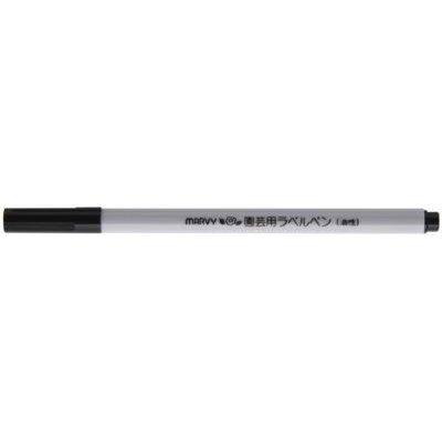 Photo1: No.1675  Labeling pen, 2pcs [15g/140mm]