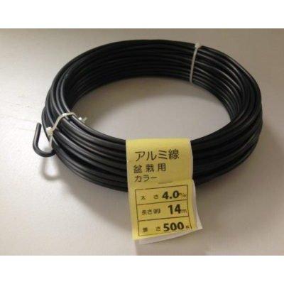 Photo1: No.#900-1  Wire Aluminum 500g roles