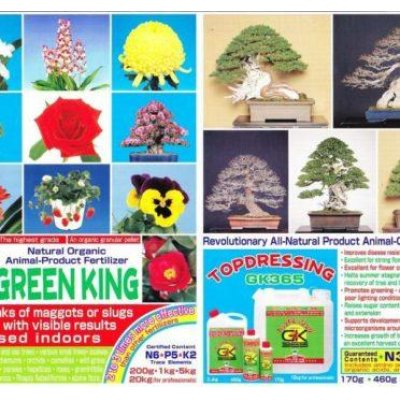Photo3: No.GK-0  Green King Organic fertilizer, solid 200g