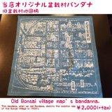 No.bandana  Old Bonsai village map bandana