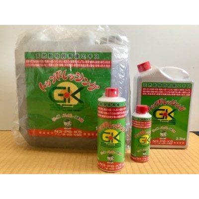 Photo1: No.TD-4  Top Dressing Organic fertilizer,liquid 2.3kg