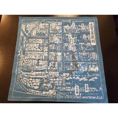 Photo2: No.bandana  Old Bonsai village map bandana