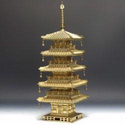 Photo1: No.E7-015  Ornament of five-storied pagoda