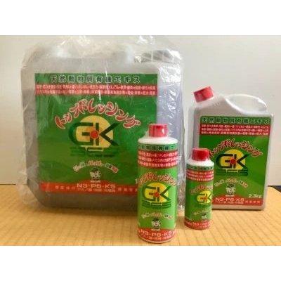 Photo1: No.TD-3  Top Dressing Organic fertilizer,liquid 460g