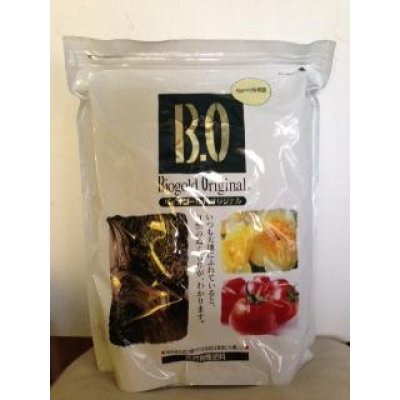 Photo1: No.BGO5  Bio Gold 5kg