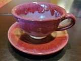 No.FS0502  Coffee cup