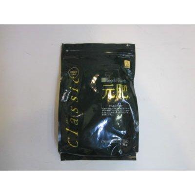 Photo1: No.BGM  Bio Gold Classic Motohi (solid)
