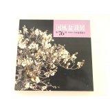 No.KF76  Kokufu album 2002 (total 281 pages)