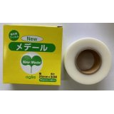 No.1697  Grafting tape (New mederu Perforated) [90g/30mmx30M]