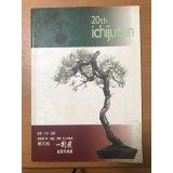 No. 20 Ichijyu ten (1995)  Ichijyu ten album No. 20