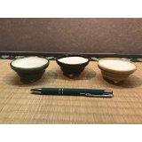 No. MP-Maru 2  Akiyama Mame pot set, 3 pieces