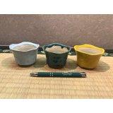 No. MP-Maru 1  Akiyama Mame pot set, 3 pieces