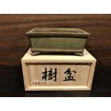 No.YMT0014  Heian Kouzan